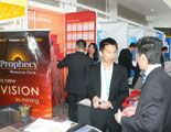 Mongolia Investment Summit (June 2011)
