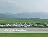 camp-at-ulaan-ovoo